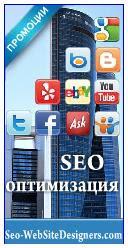 seo оптимизиране безплатно сайт изработка