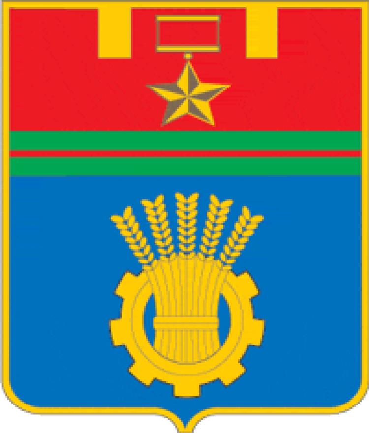 волгоградский герб