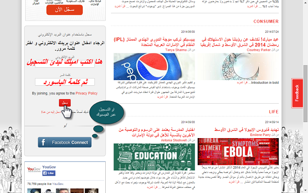 [صورة مرفقة: %D8%A7%D9%84%D8%AA%D8%B3%D8%AC%D9%8A%D9%...D9%811.png]