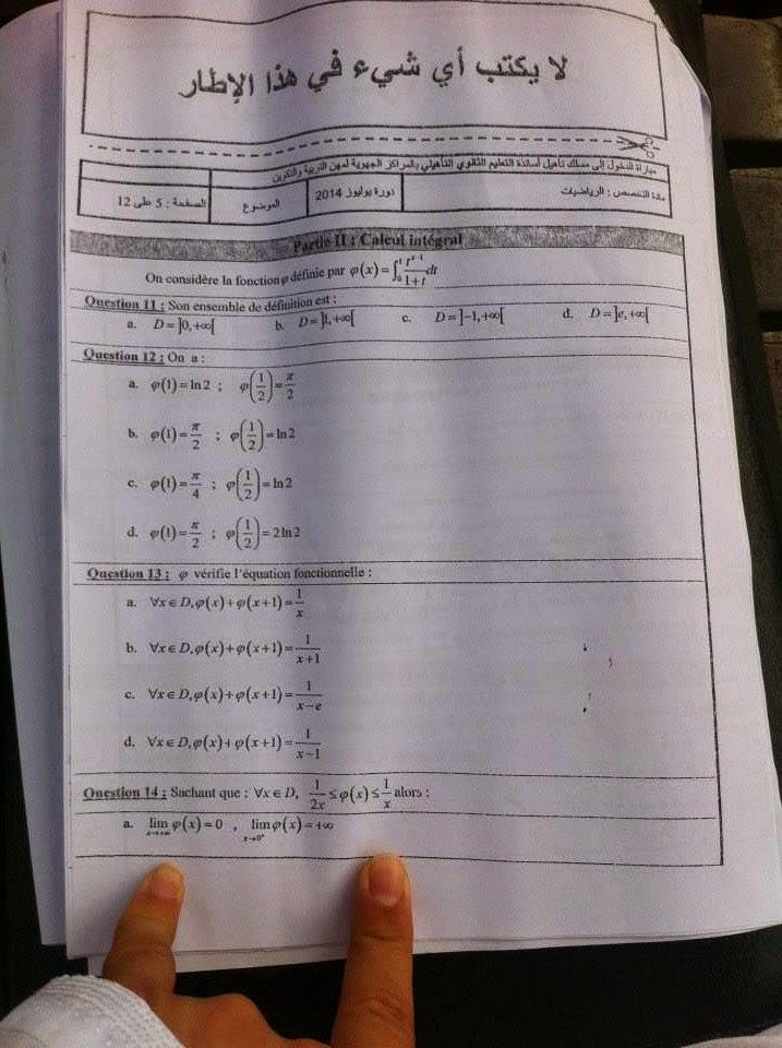 الاختبار الكتابي لولوج المراكز الجهوية لدورة يوليوز 2014 مادة : الرياضيات السلك: الثانوي التأهيلي والثانوي الاعدادي  5