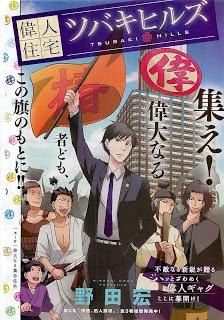 [週刊スピリッツ 2013年01~50号 Complete zip rar Comic dl torrent raw manga raw