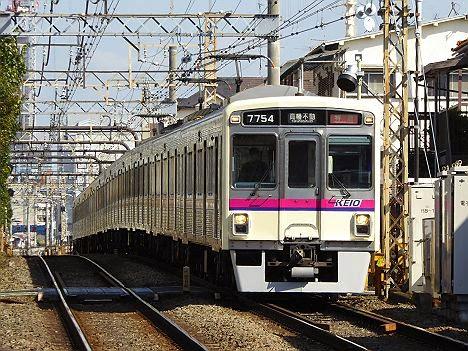 京王電鉄 特急 高幡不動行き5 7000系幕式new