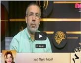 برنامج إنت حر مع مدحت العدل حلقة  الثلاثاء 16-9-2014