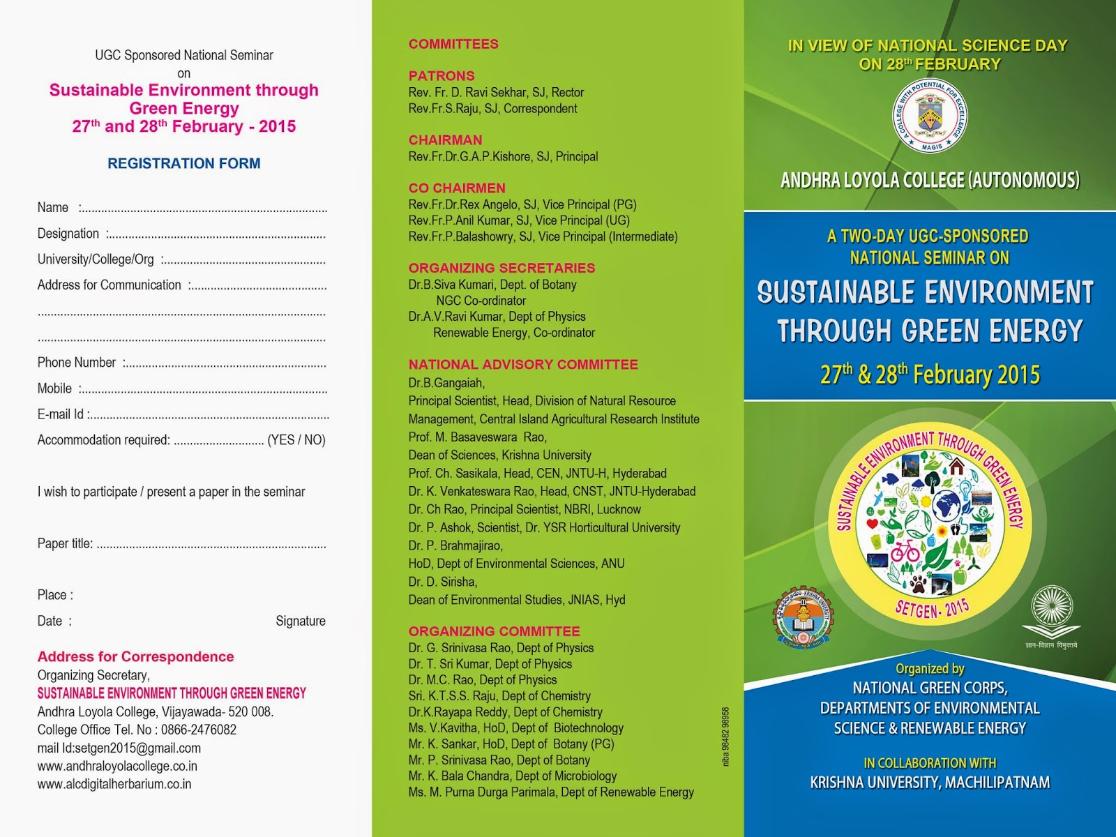 UGC SPONSORED NATIONAL SEMINAR BROCHURE