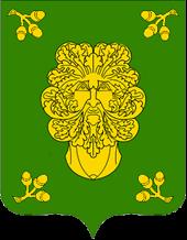 L'Homme Vert