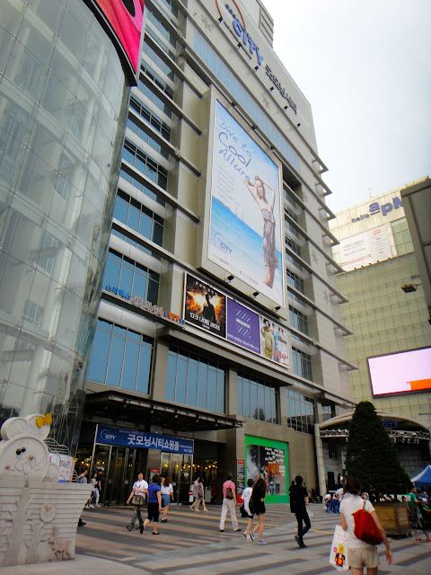 Good Morning City at Dongdaemun Seoul