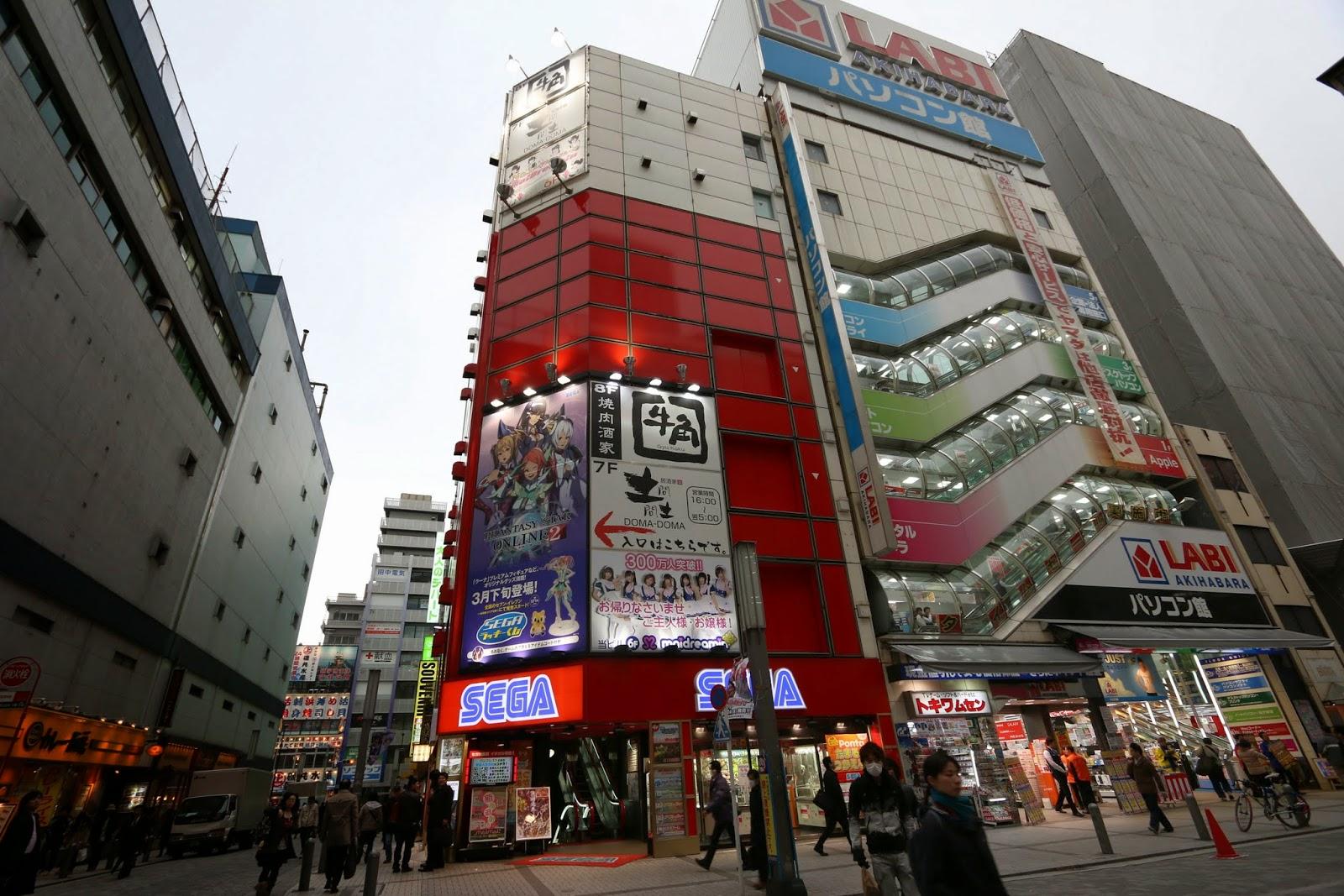 Famous Labi and Sega stores at Akihabara in Tokyo, Japan