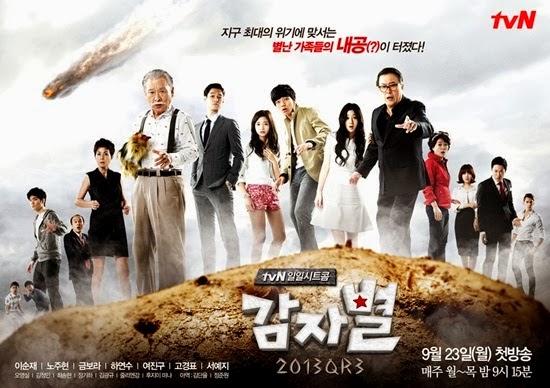 High Kick Season 4 / Potato Star 2013QR3