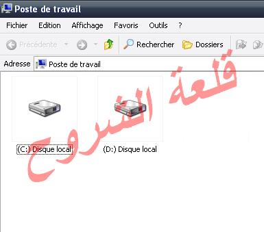 حل مشكلة اختفاء CD ROM في ويندوز xp