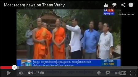 http://kimedia.blogspot.com/2014/08/most-recent-news-on-thean-vuthy-at.html