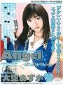 Angel Heroine Oozora Asuka