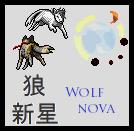 Wolf Nova