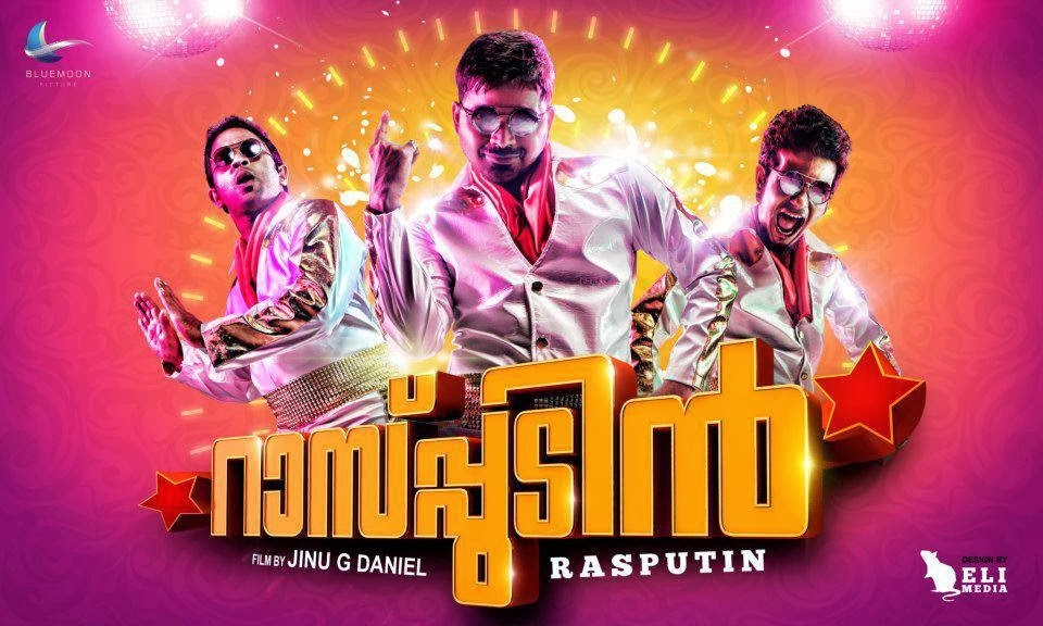 Rasputin Malayalam Movie Poster Gallery