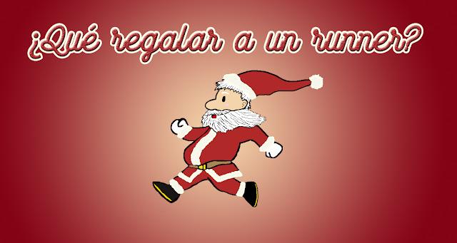 ¿Qué regalar en navidad?