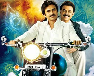 Gopala Gopala 4 Days Collections,Gopala Gopala Movie 4th Day Collections,Gopala Gopala Movie USA collections,Gopala Gopala Total Box Office Collections,Gopala Gopala Total Income,Gopala Gopala 5 Days Collections,Gopala Gopala 5th Day Collections E24telugu
