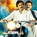 Gopala Gopala 4 Days Collections