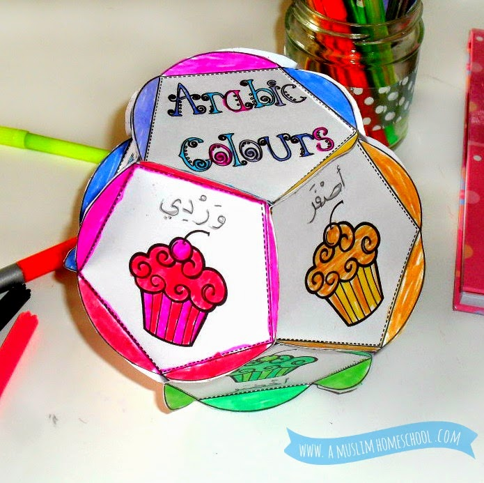 arabic colours 3D craft printable