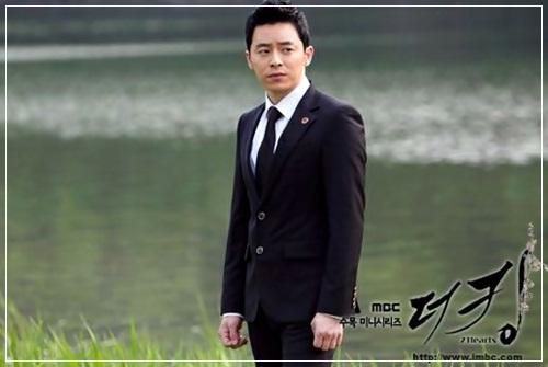 Sinopsis Lengkap The King 2 Hearts Drama Korea - Foto Pemain
