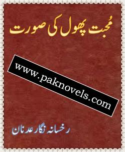 Mohabbat Phool Ki Soorat
