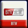 Beijing TV Live Streaming