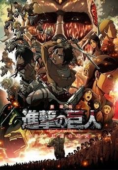 劇場アニメ