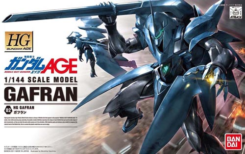 HG Gafran box art