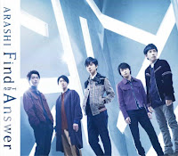 嵐 第 54 張細碟 ♥「Find The Answer」♥〈 通常盤 〉將於 2月 21日発売