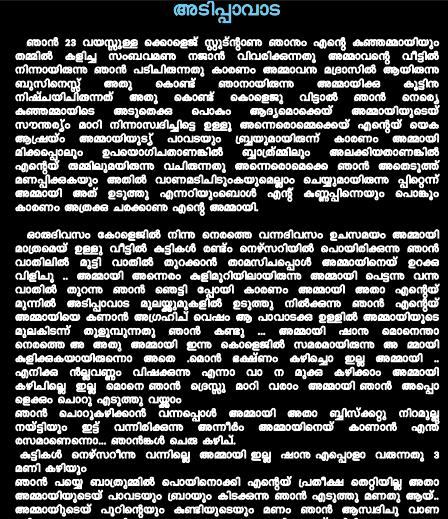 Malayalam kambikathakal kochupusthakam kathakal 2013 PDF