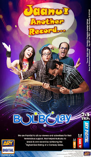 Bulbulay Episode 256, meelak.blogspot.com, 29th September 2013 On Ary Digital