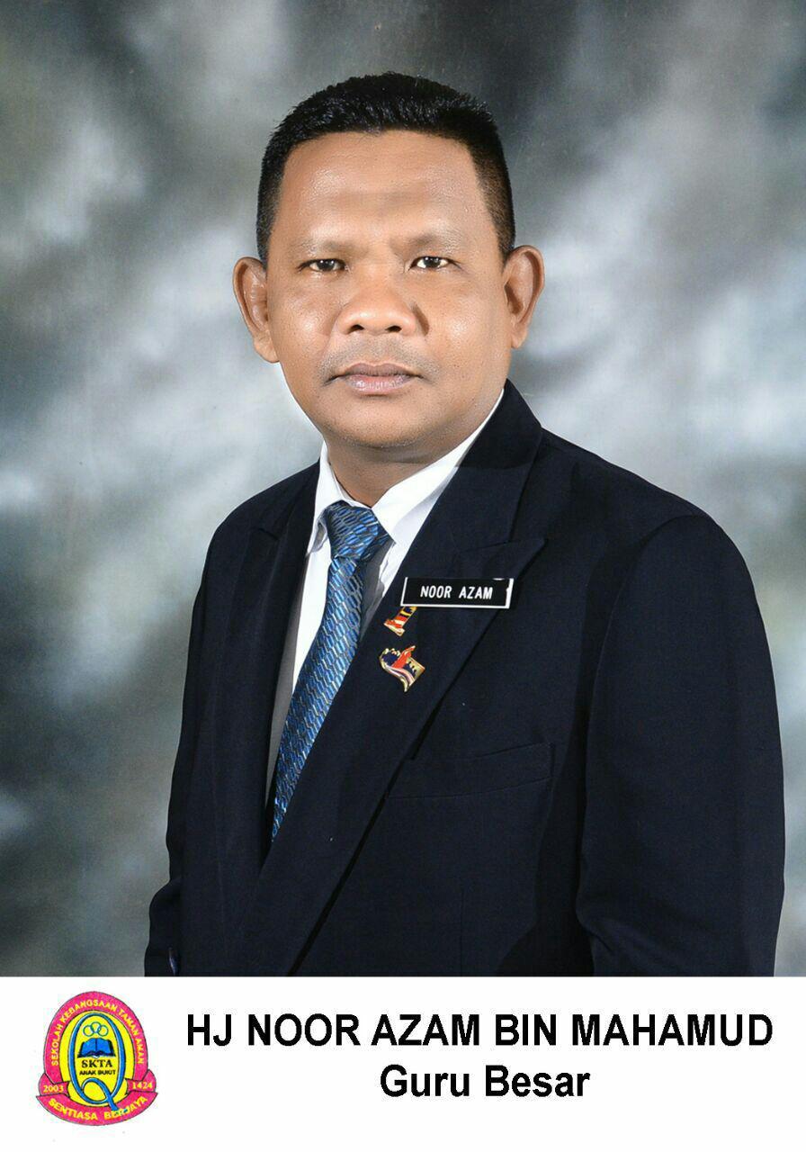 Guru Besar S.K Taman Aman