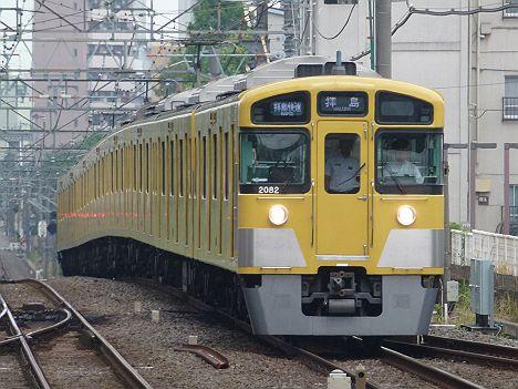 西武新宿線 拝島快速 拝島行き2 新2000系(廃止)