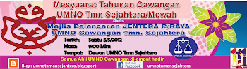 Notis Mesyuarat 2012 UMNO Cawangan