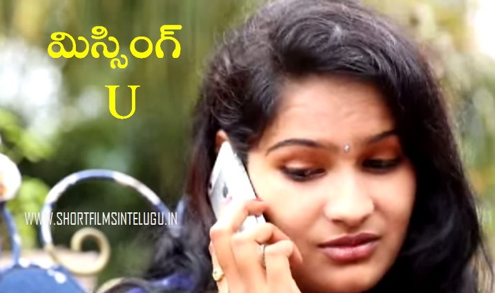Missing You Telugu Short Film