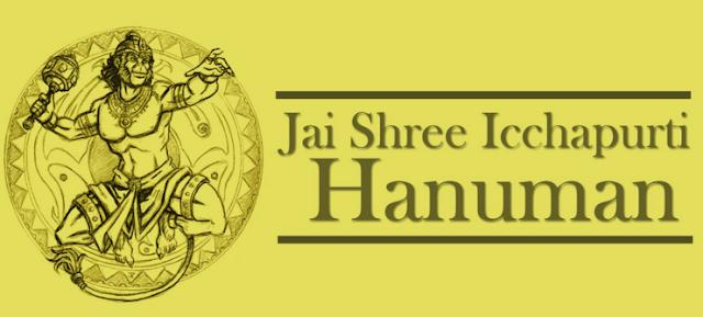 Lord Hanuman Ji Karenge Icchaon ki Purti