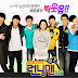 Shinhwa on Running Man pt2