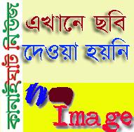:: কানাইঘাট দারুল উলুম মাদ্রাসার  জলসা বুধবার ::