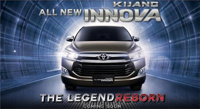 Toyota-Innova-front-teaser-released 2016 டொயோட்டா இன்னோவா டீசர் வெளியீடு