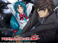 Full Metal Panic!