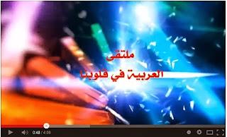 http://www.youtube.com/watch?v=aw8aJRTHxTo