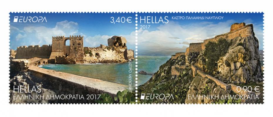 Το Παλαμήδι σε γραμματόσημο!