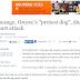 """Το Reuters για τον Λουκάνικο: Πέθανε ο """"σκύλος-διαδηλωτής"""" της Αθήνας"""
