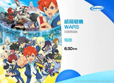 Frekuensi siaran Animax Taiwan MPEG4 di satelit Apstar 7 terbaru