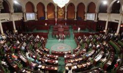 ARP: Assemblée des Représentants du Peuple