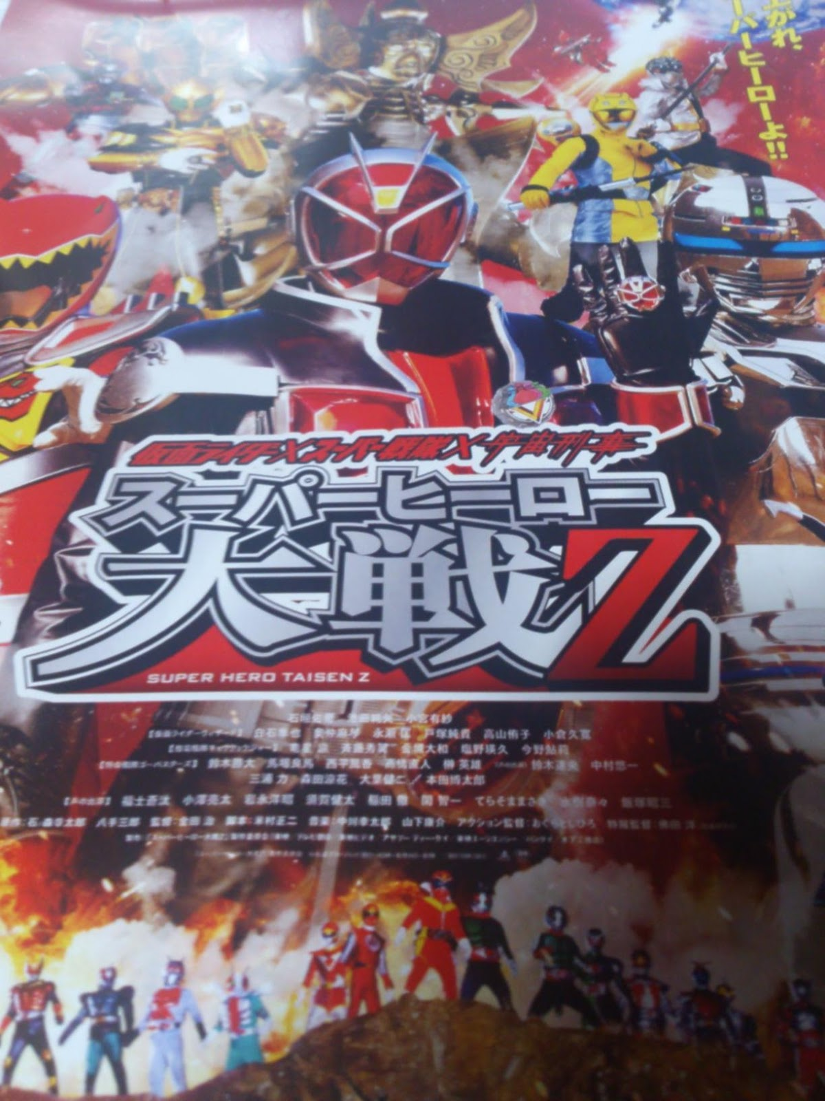 the center of anime and toku super hero taisen z new