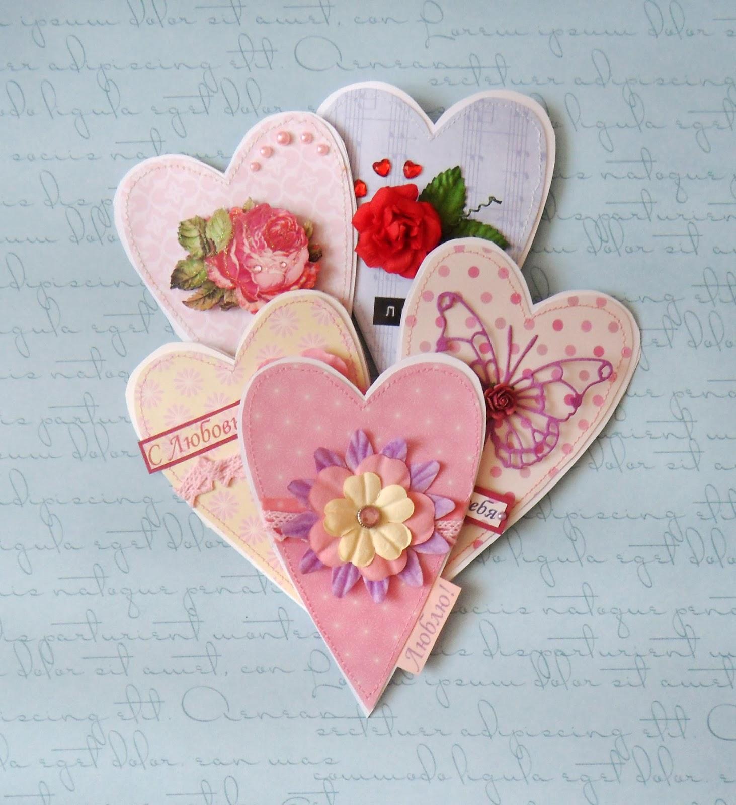 Валентинка в форме открытки 845
