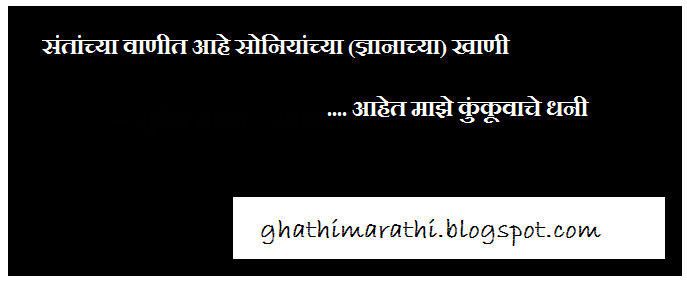marathi ukhane for women girls female navari10