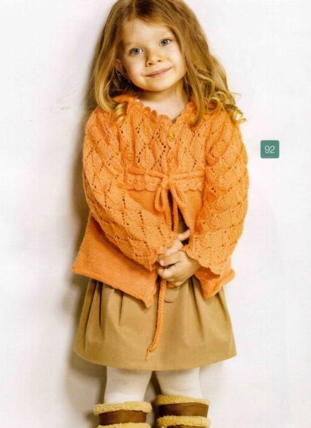Yeni Kız Çocuk Hırka Derya Baykal Modeli 2013 Yeni Yıla Özel