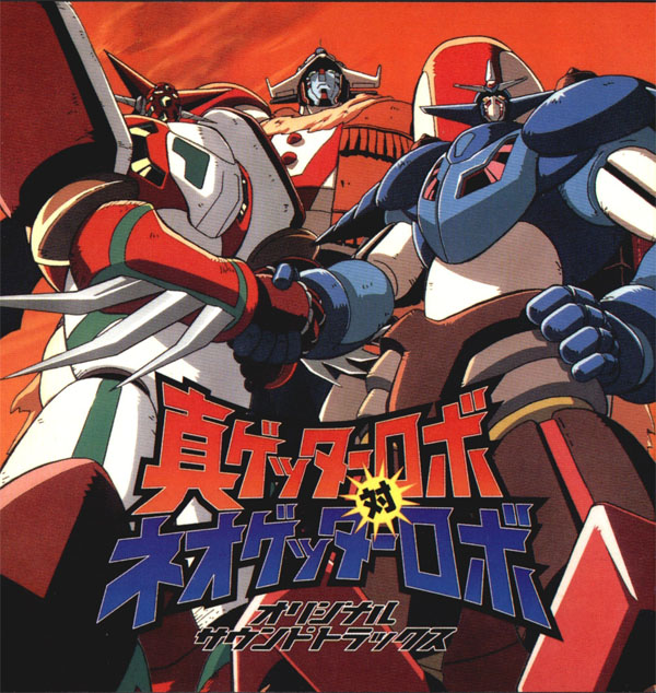 Shin Getter Robo vs Neo Getter Robo