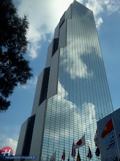Building in Seoul - Trade tower