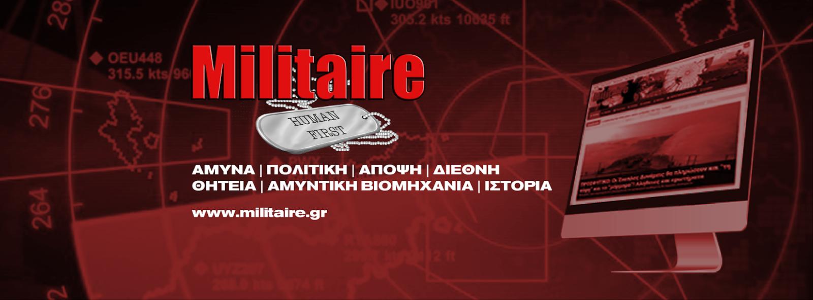 Militaire.gr